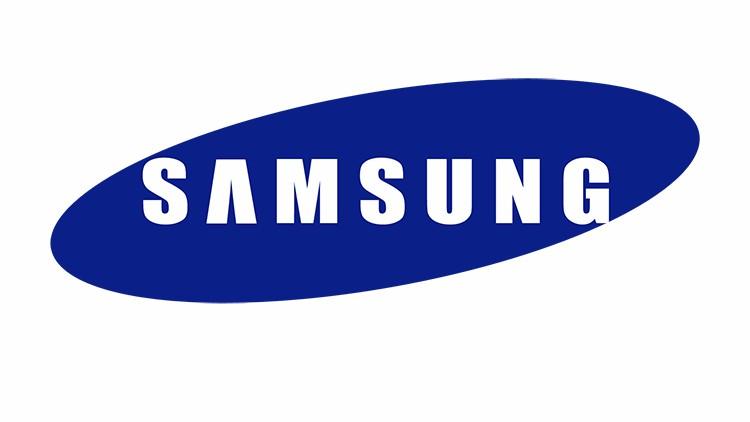 international company samsung